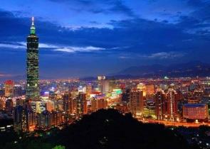 Tour Du Lịch Đài Loan 5 Ngày 4 Đêm Bay Vietjet