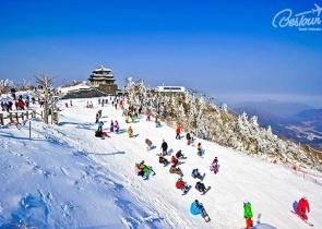 Tour du lịch Hàn Quốc 5 Ngày 4 Đêm Trượt Tuyết Mùa Đông bay JinAir/JejuAir/EastarJet