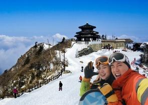 Tour du lịch Hàn Quốc 5 Ngày 4 Đêm- Trượt Tuyết Mùa Đông Bay Air-Seoul