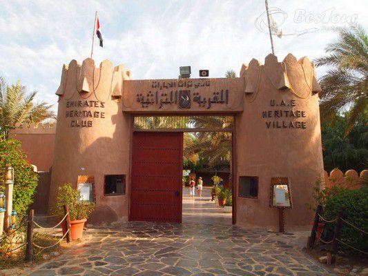Kết quả hình ảnh cho Làng di sản văn hóa Heritage Village